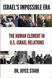 Israel's Impossible Era: The Human Element in US-Israel Relations + 70 Historic Photographs
