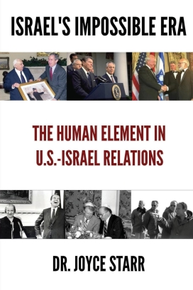 The Human Element in U.S.-Israel Relations