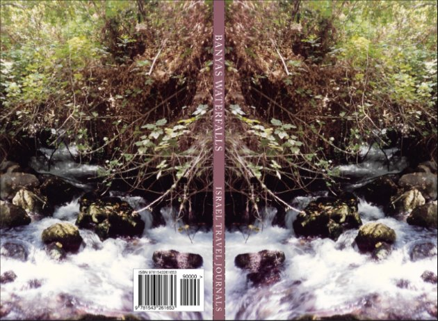 Iserael Journal: Cover features Banyas Waterfalls