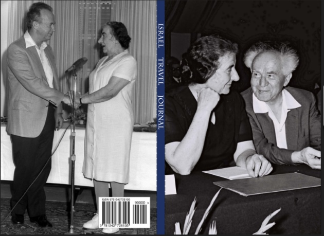 Israel Journal: Cover features Prime Ministers Golda Meir & David Ben-Gurion