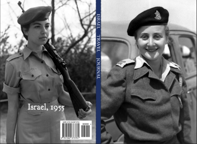 Israel Journal: Cover features Female Soldier, 1950s