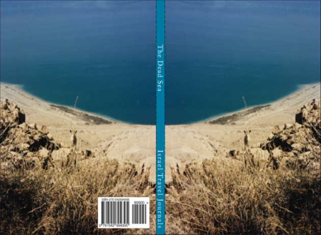 Israel Journal: Cover features Dead Sea Mountains