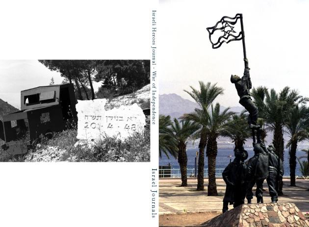 Israel War of Independence - 1948