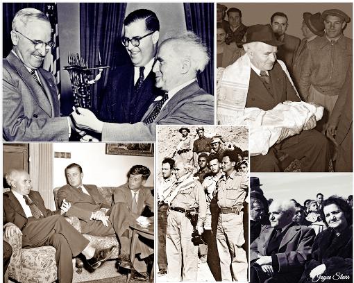 Israel Photos   OpenSea   Prime Minister David Ben-Gurion Montage