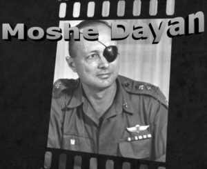 View our Moshe Dayan NFT Video on OpenSea.io